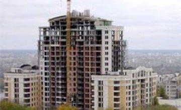 В 2010 году строительство жилья в Днепропетровской области выросло на 32%