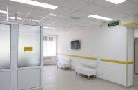 Сучасні приміщення і нове медобладнання: у Дніпрі продовжують оновлювати міські амбулаторії