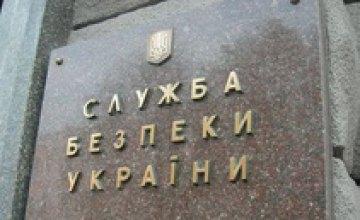 СБУ собирается провоцировать судей взятками