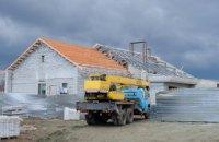 В Днепропетровской области строят групповые дома для детей-сирот