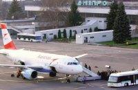 Компания Airport Consulting Vienna  представила в мэрии результаты экспертизы вариантов месторасположении аэропорта в Днепре