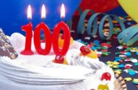В Британии рекордное число людей старше 100 лет