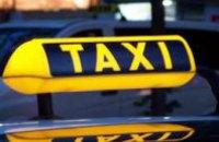 Американцы выкупили украинскую службу такси