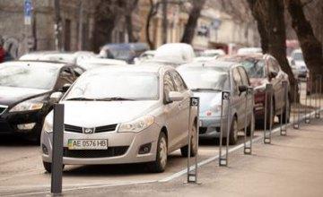 Взаємодія влади та громадськості: як у Дніпрі упорядковується міський простір