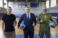 Днепропетровский областной совет подготовил команде по баскетболу на колясках сборной Украины Игр Воинов интересный ивент - прыжки с парашюта