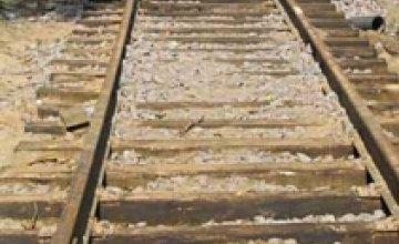 14 апреля будет полностью закрыт железнодорожный перегон Тащенак — Мелитополь