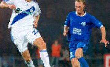 «Днепр» проиграл киевскому «Динамо» со счетом 1:3