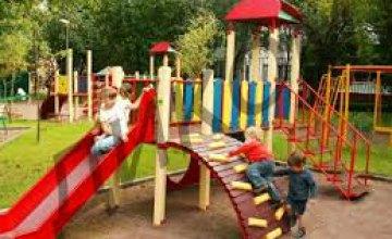 В прокуратуре Днепропетровщины недовольны работой горсовета Днепра с детскими площадками