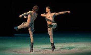 The Great Gatsby: мировые звезды - на сцене театра оперы и балета в Днепре