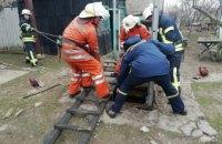 На Днепропетровщине из колодца достали тело пожилой женщины