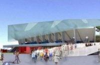 Львов не хочет строить стадион к Евро-2012 за свой счет