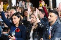 В Днепре состоялась масштабная бизнес-конференция Marketing Business Day (ФОТОРЕПОРТАЖ)