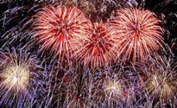 Днепропетровск отпраздновал Евро-День рождения