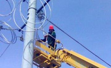 «Днепрооблэнерго» переходит на кабельные линии электропередач