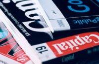 Кировский районный суд запретил горсовету принимать решения относительно киосков «СВ-прессы»