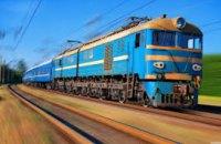 УЗ на пасхальные праздники назначили дополнительный поезд Киев-Перемышль