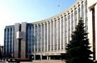Презентация отремонтированного сессионного зала Днепропетровского горсовета пройдет в конце недели