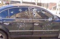 Расстрел машин в Кривом Роге – это давление полукриминальных элементов, направленное на запугивание избирателей, - КПУ