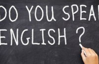 Жителей Днепропетровщины приглашают бесплатно изучать английский