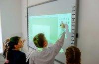 Первые участники проекта «Новая украинская школа» перешли в 5-й класс
