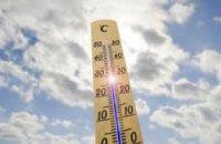 Июльское похолодание продолжается: синоптики рассказали, какая погода ожидается в ближайшее время в Днепре