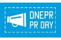25 апреля в Днепропетровске пройдет конференция «Dnepr PR Day 2015»