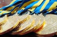 Юні спортсмени Дніпропетровщини завоювали 15 медалей на чемпіонаті України з легкої атлетики