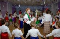 В Днепре победители городского фестиваля-конкурса «Рождественские колокольчики-2019» поздравили с праздниками дошкольников