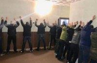 В Днепропетровской области проходит масштабная операция по задержанию наркосбытчиков