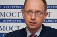 Украина выходит из базы розыска стран СНГ, - Яценюк