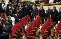 Почти половина  украинцев не верит, что новая парламентская коалиция будет работать эффективно