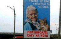 В прошлом году в Днепропетровске демонтировали более 500 рекламных конструкций