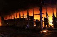 В Днепре в магазине одежды произошел пожар: огнем уничтожено 450 кв. метров (ФОТО)