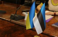 Дніпропетровщина налагоджує співпрацю з Естонією