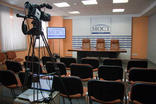 Пресс-центр МОСТ-Днепр