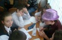 Великобритания на ладони: школьники Синельниковского района совершили виртуальное путешествие