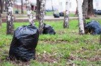 Днепропетровцев 9 апреля приглашают на субботники в парки города
