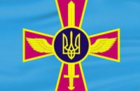 В Черниговской области задержана диверсионная группа, которая пыталась проникнуть на территорию воинской части