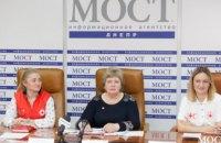 Обществу Красного Креста Украины - 100 лет: достижения и планы на будущее (ФОТО)