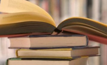 Верховная Рада запретила приватизацию библиотек и книжных магазинов