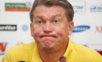 Главным тренером сборной Украины по футболу стал Олег Блохин
