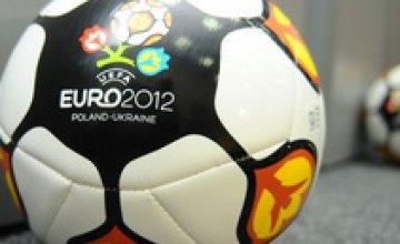 Сегодня стартует фотоконкурс к Евро-2012