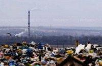 До конца года в Днепропетровской области появится несколько новых полигонов ТБО