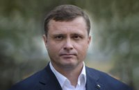 """""""Оппозиционный блок"""" и """"За життя!"""" готовы объединиться, - СМИ"""