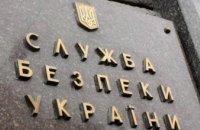 СБУ задержала контрабандистов, которые снабжали химикатами нарколаборатории Днепропетровщины