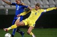 Сборная Украины по футболу сыграла с киприотами вничью