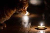 Завтра в АНД районе Днепра не будет света