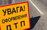 На Днепропетровщине во время ДТП пострадало два человека (ФОТО)