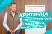 Борис Филатов рассказал о реальном состоянии критической инфраструктуры и жилищного фонда Днепра