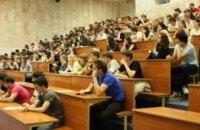 Днепропетровский университет таможенного дела и финансов начнет выпускать управленцев, журналистов и  психологов